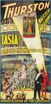 Thurston - Iasia 3-sheet